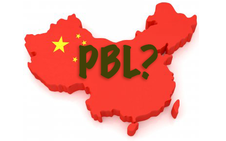 "map of China with the following typed on top: ""PBL?"""
